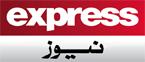 ایکسپریس اردو